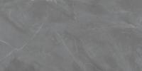 TUBADZIN GREY PULPIS SAT плитка